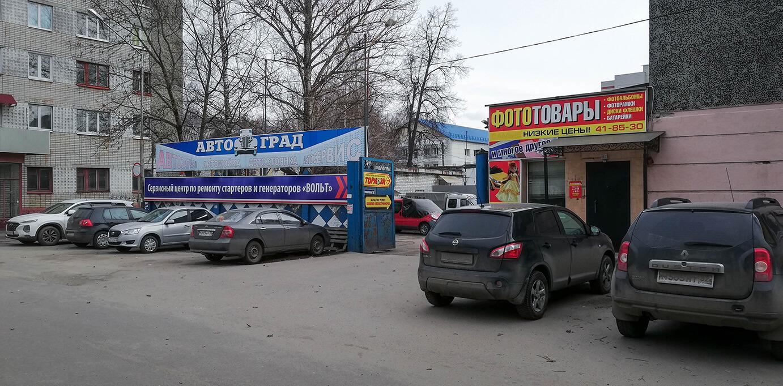 в Советском